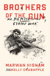 Brothers of the Gun cover image